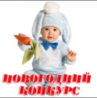 "Конкурс новогодних костюмов ""handmaid"""