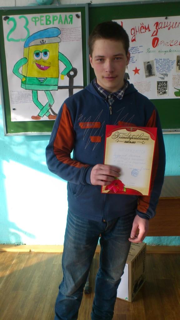 Государев Максим- абсолютный чемпион