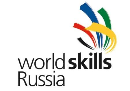 Региональный этап национального чемпионата «Молодые профессионалы» (WorldSkills Russia)