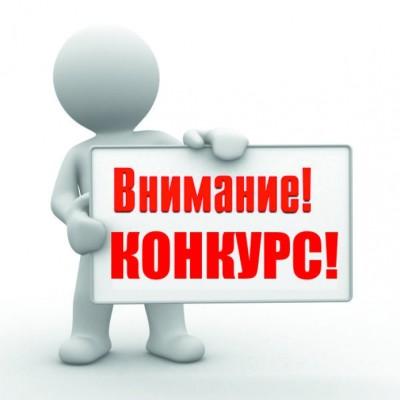 Смотр - конкурс учебных кабинетов - 2017