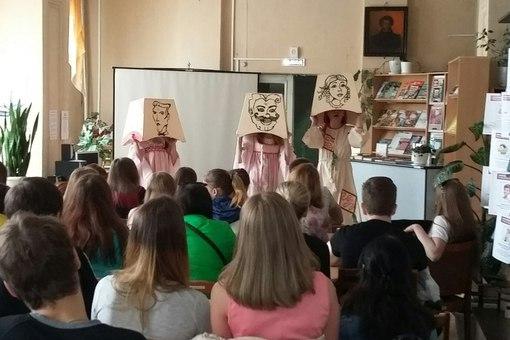 Спектакль в центральной детской библиотеке
