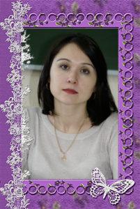 Шаяхметова