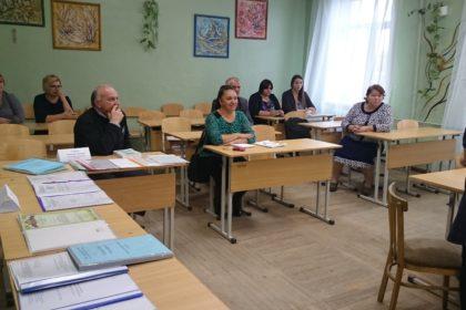 Аттестация педагогов Первоуральского политехникума