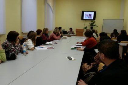 Семинар «Создание условий для инклюзивного профессионального образования»