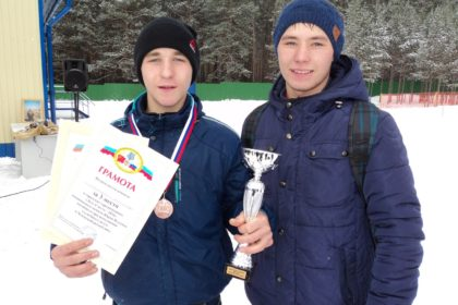 Спортивная эстафета памяти Юрия Ильенко