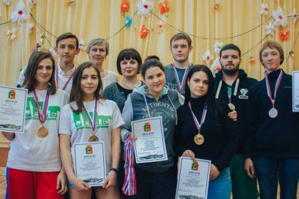"""III городской фестиваль спорта и творчества """"Снежный позитив"""""""