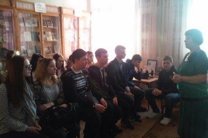 Посещение музея имени Пушкина