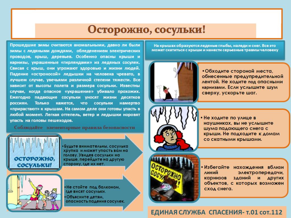 sosul_ki111