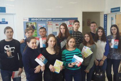 Экскурсия на станцию переливания крови