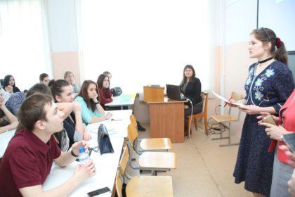 """Мастер-класс «Технология групповой презентации бизнес проектов"""""""