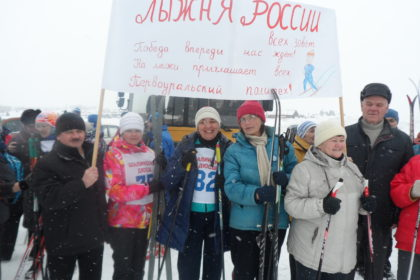 «Лыжня России — 2017» (филиал)