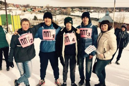 «AKTIV-PERVO-POZITIV - 285»