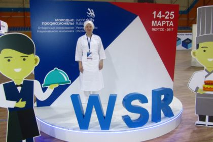 Кто попал в финал V Национального чемпионата «Молодые профессионалы» (WorldSkills Russia)?
