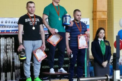 Турнир по пауэрлифтингу памяти Барченкова