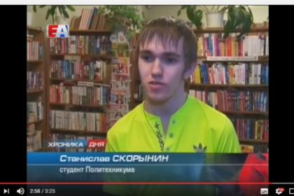 """Первоуральск погрузился в """"Библиосумерки"""""""