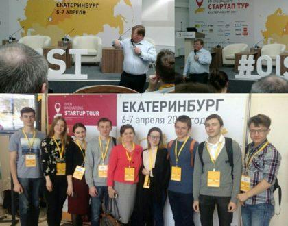 Open INNOVATIONS Startaptur 2017
