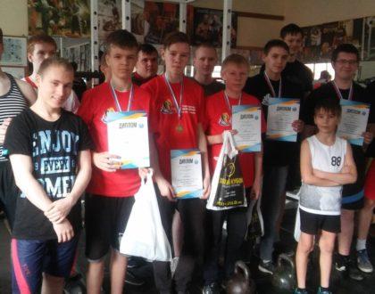 Соревнования по гиревому спорту среди юношей, посвященные Дню Победы