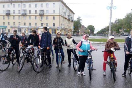Единый день велопарада