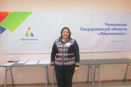 Чемпионат Свердловской области «Абилимпикс»