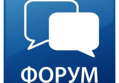 Форум «Молодежь выбирает трезвость»