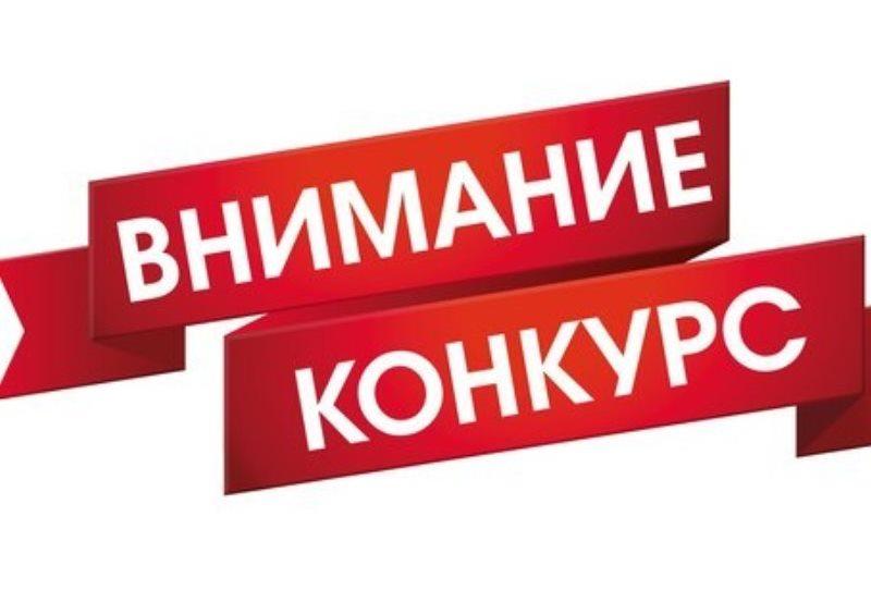 """Конкурс плакатов """"Будь здоров!"""""""