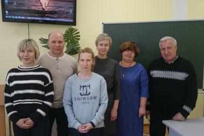 Аттестация педагогов физического воспитания в Первоуральском политехникуме