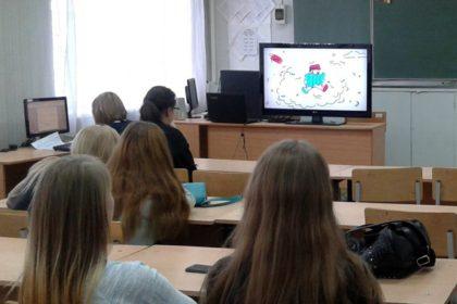 "Акция ""ЧАС КОДА"" - 2017"