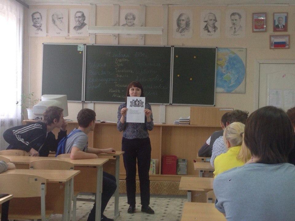 День образования Свердловской области