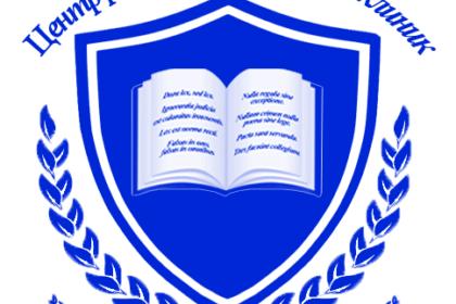 Центр развития юридических клиник