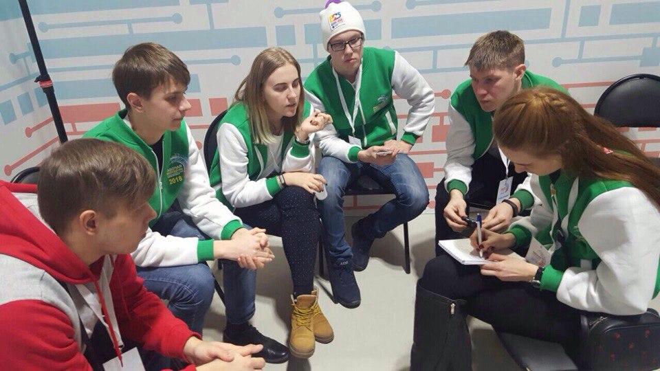 Всероссийский форум рабочей молодёжи