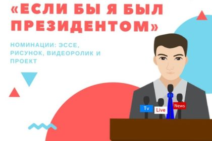 Студенты Первоуральского политехникума участвуют в парламентском конкурсе
