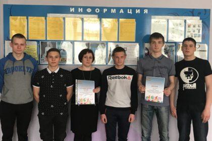 """Областной конкурс """"Мы будущее России"""""""