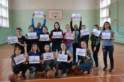 Турнир по баскетболу, посвященный Международному Дню памяти жертв СПИДА