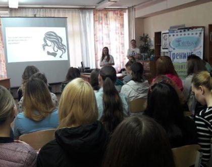 """Междисциплинарная НПК """"Здоровая семья - здоровая Россия"""""""
