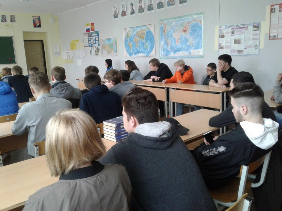Информационные минутки, посвященные истории Дня России