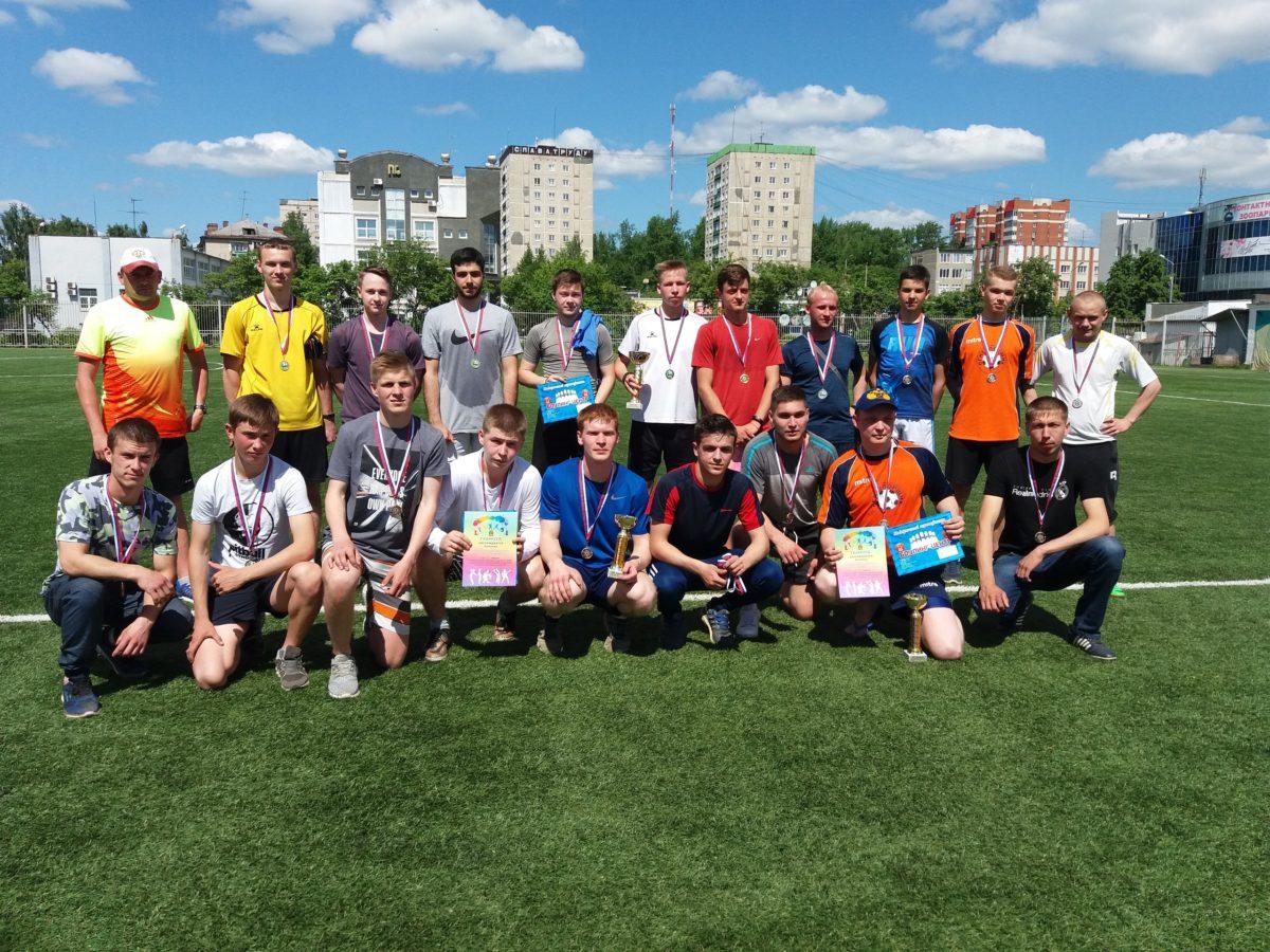 Участие в спортивных мероприятиях, посвященных Дню молодежи