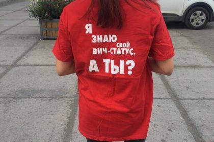 """Профилактической акции """"СТОПВИЧСПИД"""""""