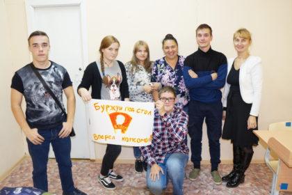 К 100 - летию комсомола