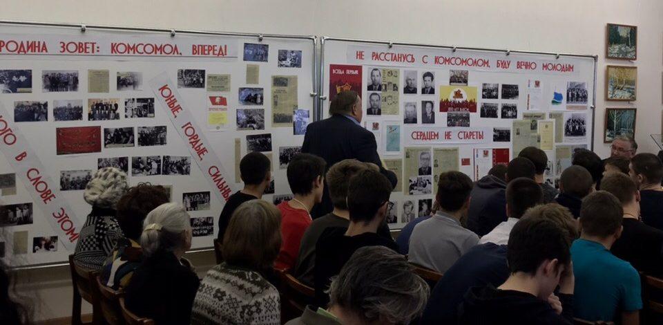 Выставка, посвященная 100-летию ВЛКСМ