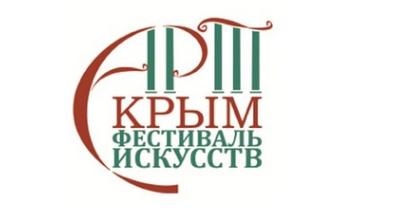 Примите участие в фестивале искусств «АРТ-КРЫМ»