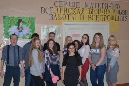 Концерт ко Дню матери России