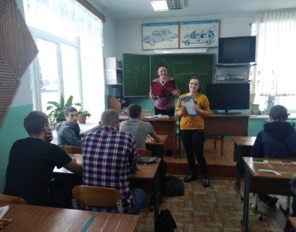 """Викторина """"25 лет Конституции РФ"""" (филиал)"""