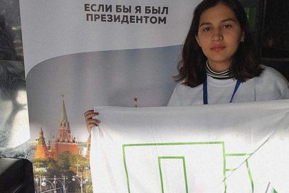 Первоуральск на Форуме молодых граждан России