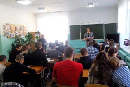 Всероссийской контрольной работе на знание законодательной власти в РФ
