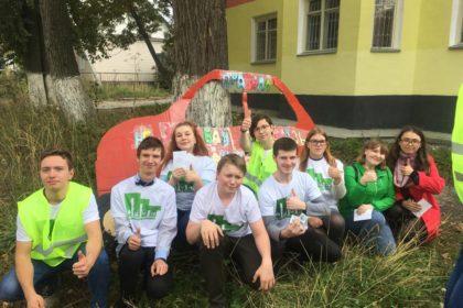 Акция «Молодёжь + ГБДД = Безопасность!»