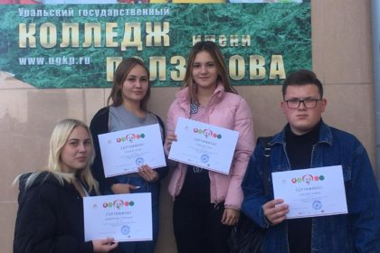 Фестиваль «ПРОФИлактикаV»