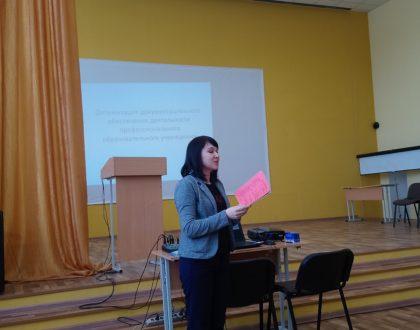 Семинар-практикум «Оптимизация отчетной документации»