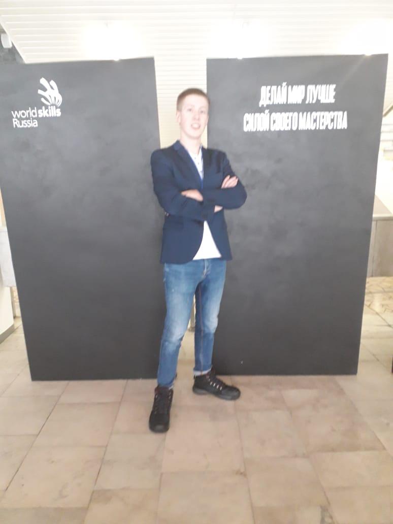 Открытие VIII Открытого регионального чемпионата «Молодые профессионалы»