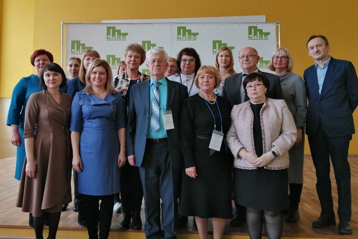 Итоги Всероссийской научно-практической конференции РГППУ и Первоуральского политехникума