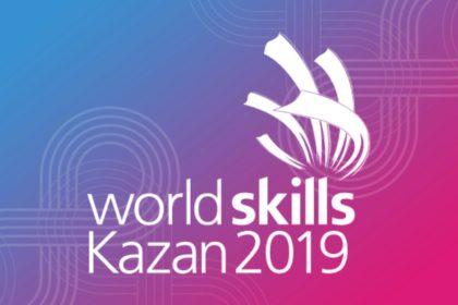 45 конкурс профессионального мастерства WorldSkills